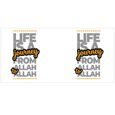Life Is a Journey from Allah Magic Mugs