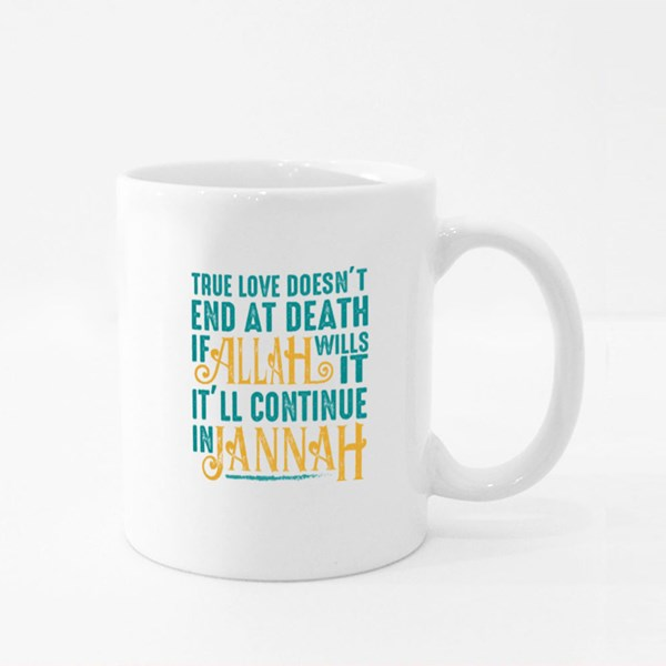 If Allah Wills It Colour Mugs