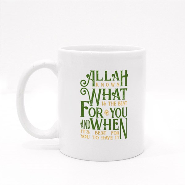 Allah Knows What Is the Best Colour Mugs