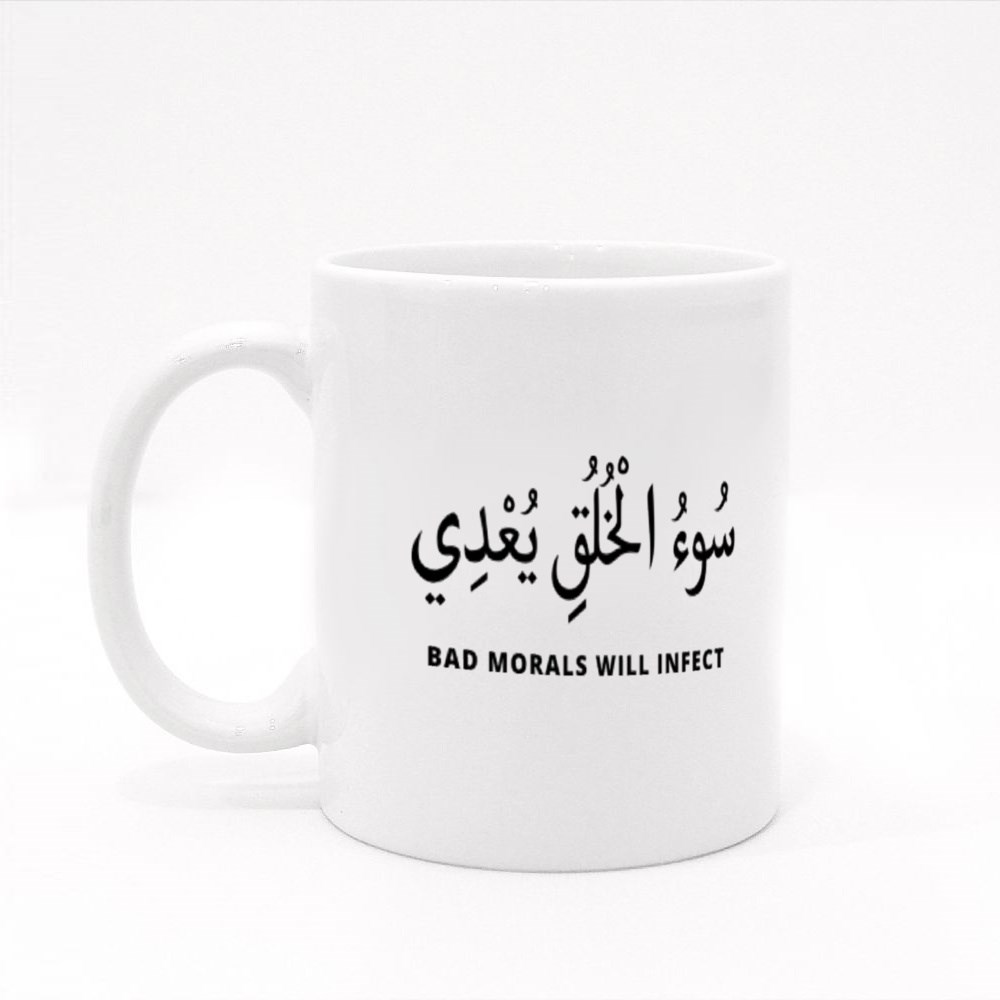 Bad Morals Will Infect Colour Mugs