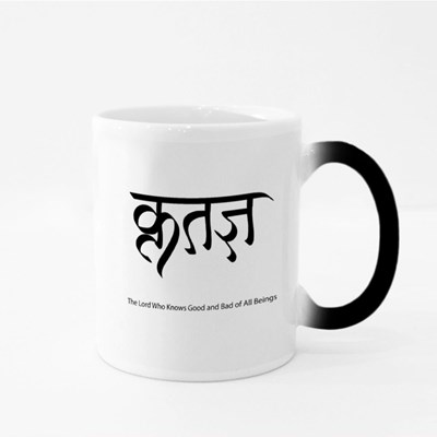 Kritagya Calligraphy Magic Mugs