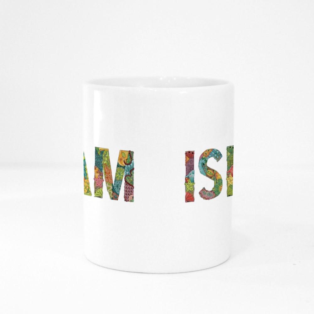 Islam Decorative Zentangle Colour Mugs