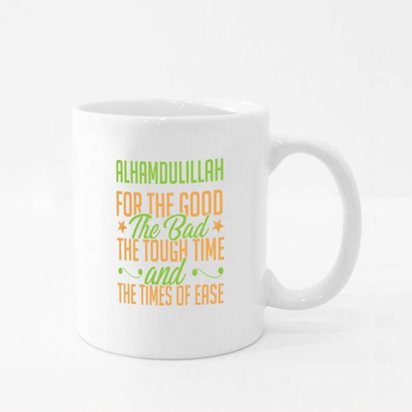 Alhamdulilah for the Good Colour Mugs