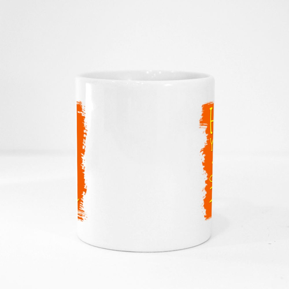 Have a Very Happy Pongal Magic Mugs