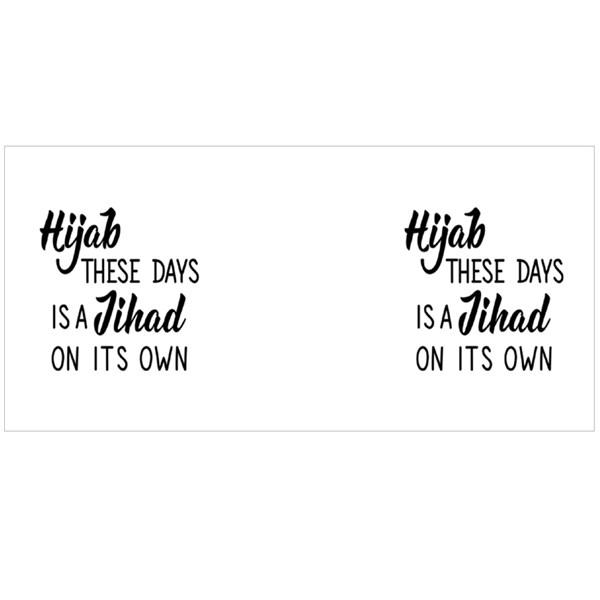 Hijab These Days Is a Jihad Colour Mugs