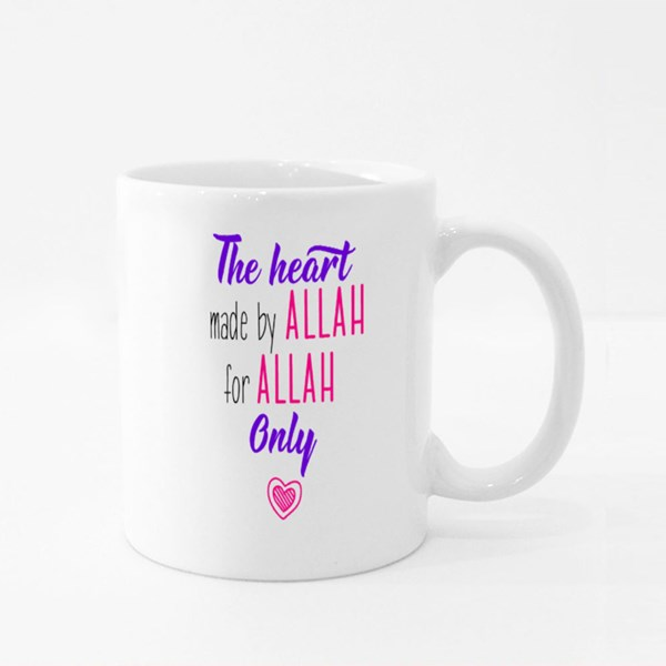 The Heart Made by Allah Colour Mugs