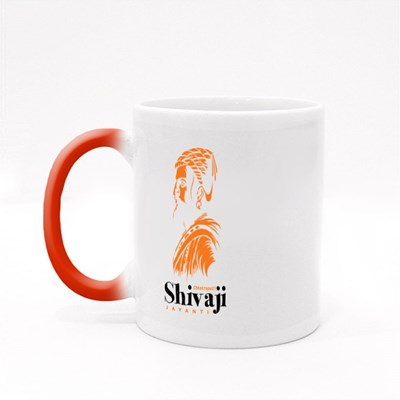 Chhatrapati Shivaji Jayanti Magic Mugs