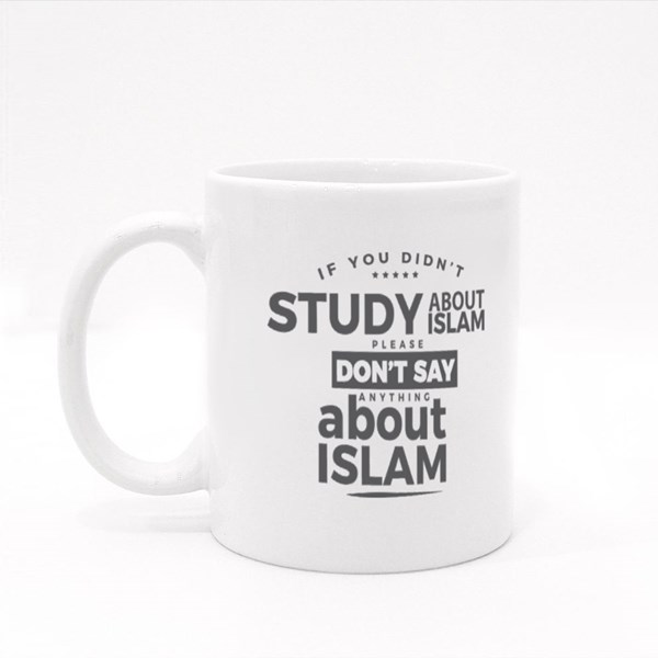 Study About Islam Colour Mugs