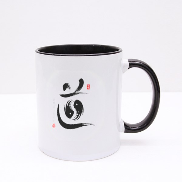Chinese Hanzi Penmanship Colour Mugs