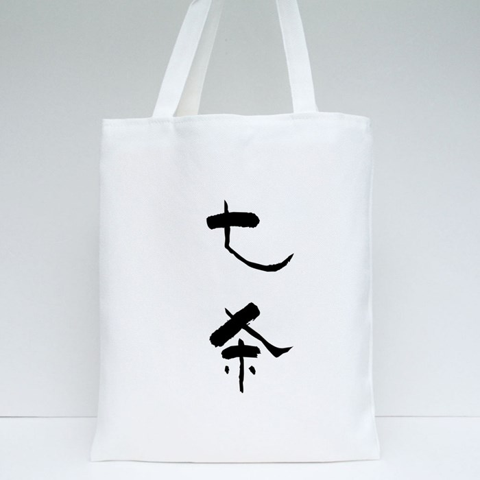 Chinese Character Seven Killings 七杀 the Wariror Tote Bags