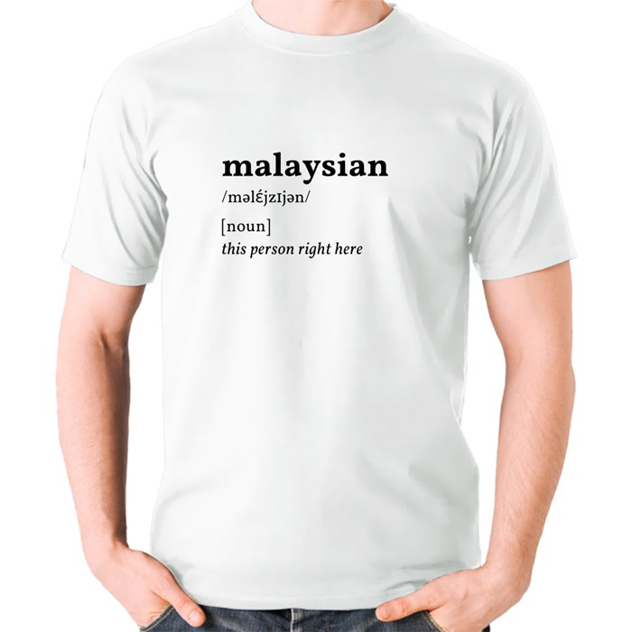 Malaysian: This Person Right Here (With Smt Logo) T-Shirts (Front & Back)