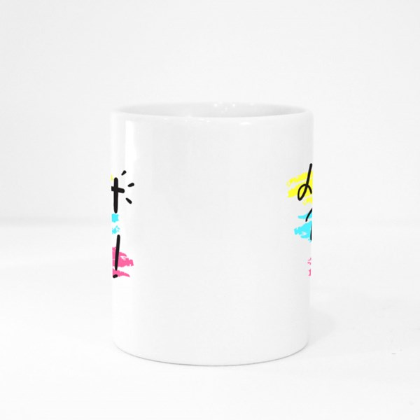 Love Pray and Hope Colour Mugs