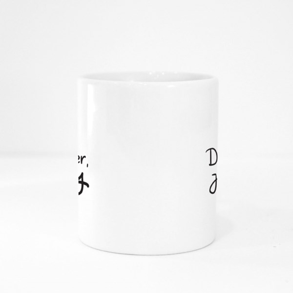 Don't Bother Just Pray Colour Mugs