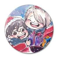Merry Christmas Yuri
