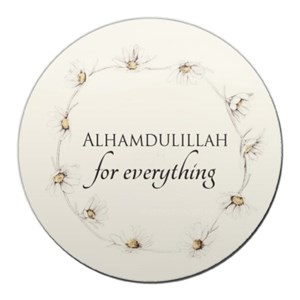 ALHAMDULILLAH FOR EVERUTHING