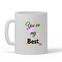 You R My Best