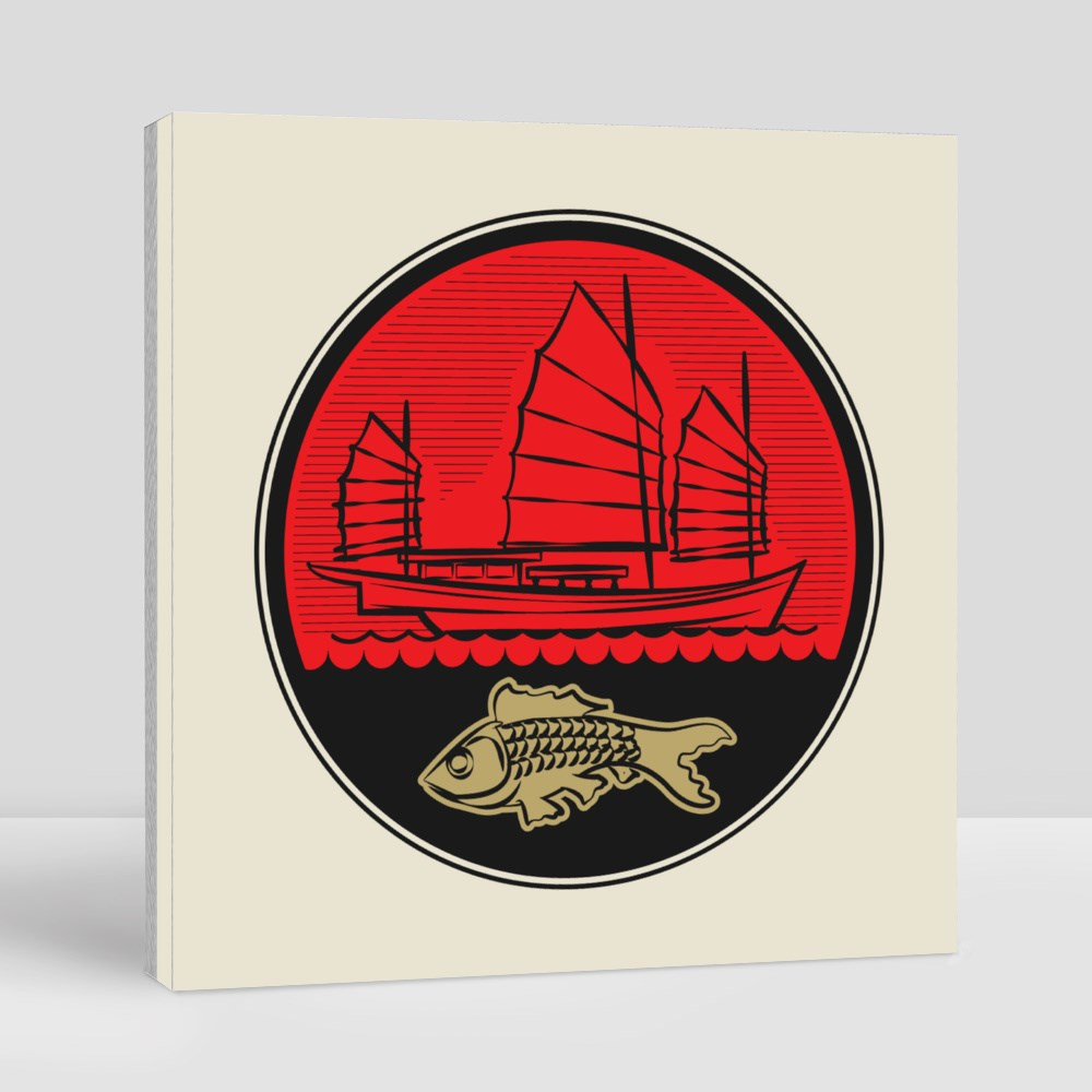 Abstract Stamp or Emblem With Chinese Style Boat and Fish Inside Canvas (Square)