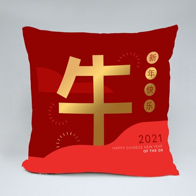Golden Year of the Ox 抱枕