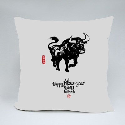 Bull Happy New Year 2021 Throw Pillows