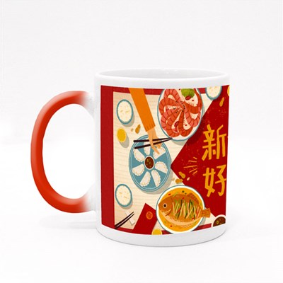Happy Chinese New Year Reunion Magic Mugs