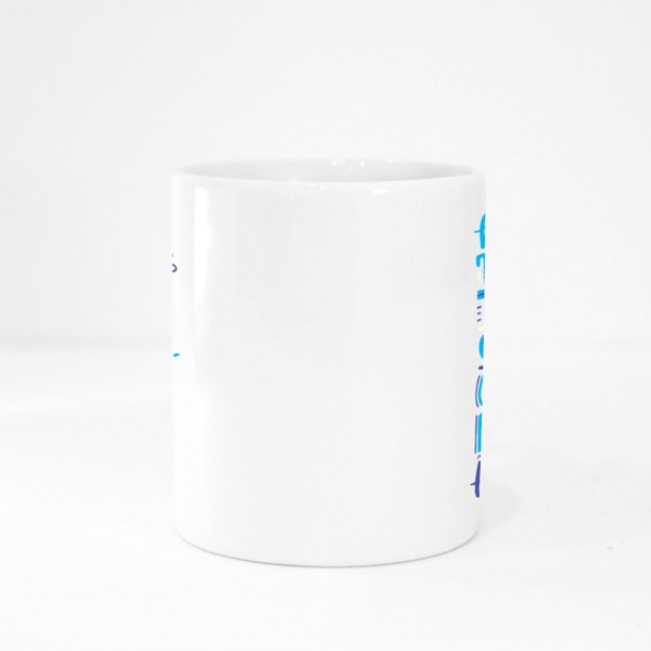 Be True to Your Teeth Colour Mugs