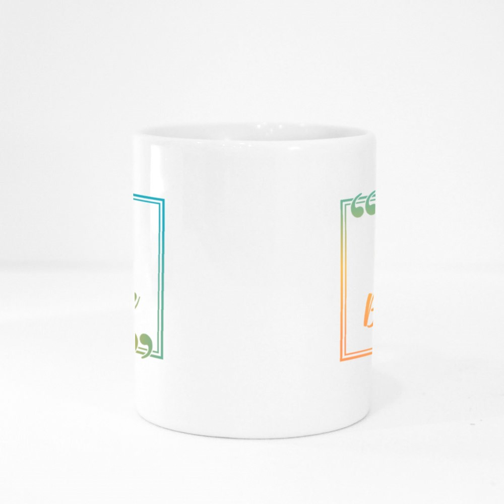 Smiling Let Your Teeth Breathe Colour Mugs